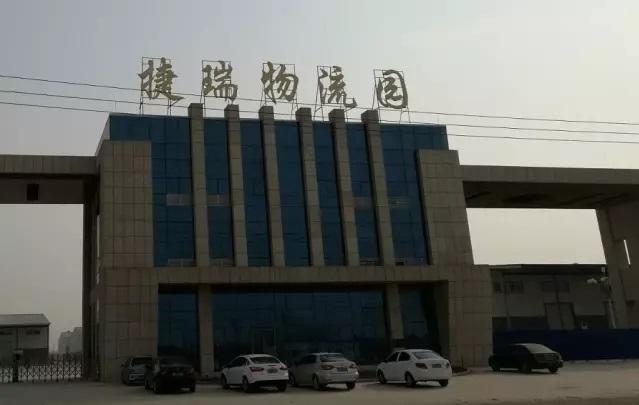 中国物业管理协会_诚信行物业管理集团